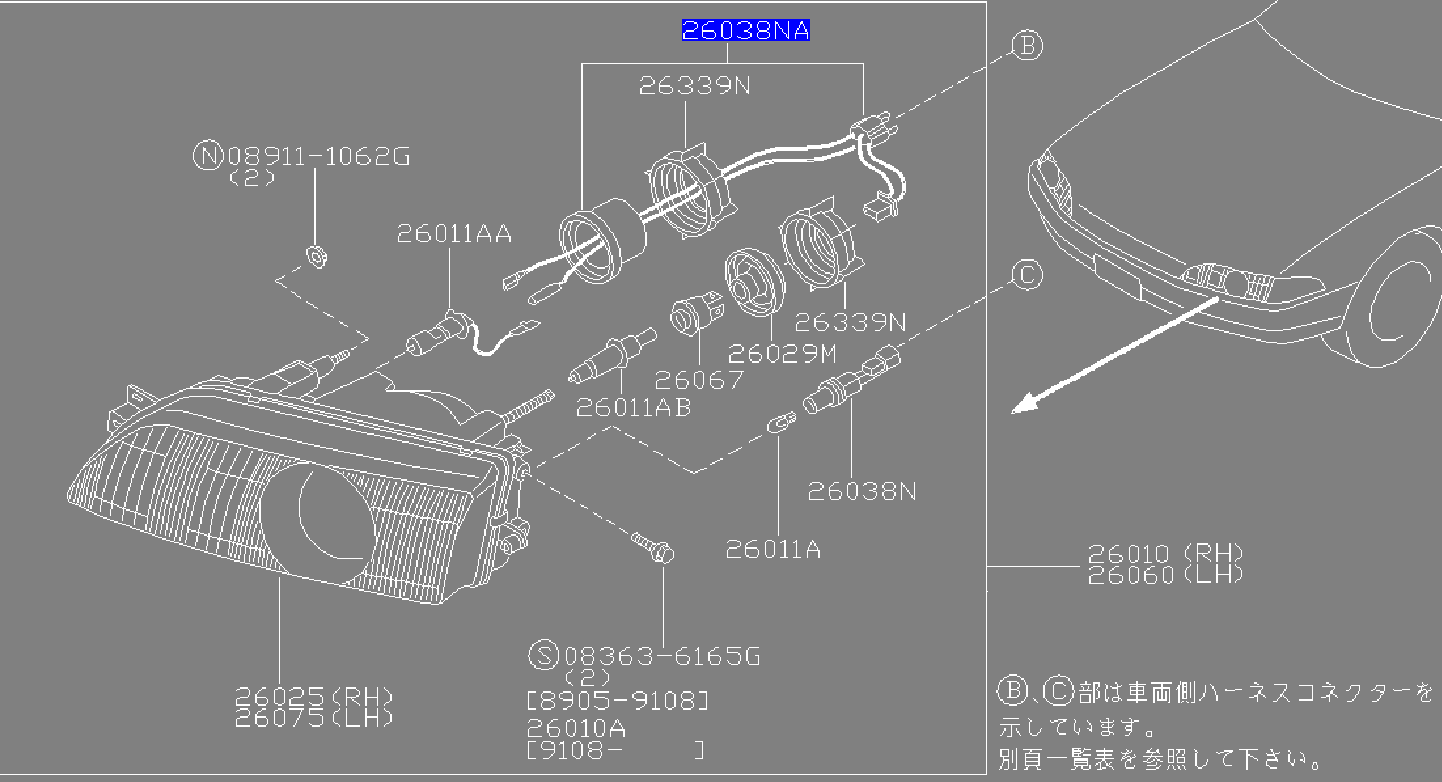 hight resolution of early r32 headlight parts schematic