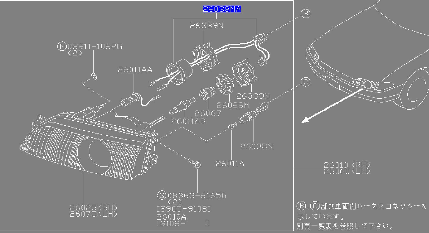 medium resolution of early r32 headlight parts schematic