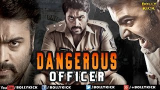 Dangerous Officer 2016 Hindi Dubbed HDRip 480p 300mb south indian movie Dangerous Officer hindi dubbed dual audio Dangerous Officer hindi languages 480p 300nb 450mb 400mb brrip compressed small size 300mb free download or watch online at world4ufree.be