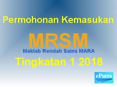 Permohonan Kemasukan MRSM Tingkatan 1