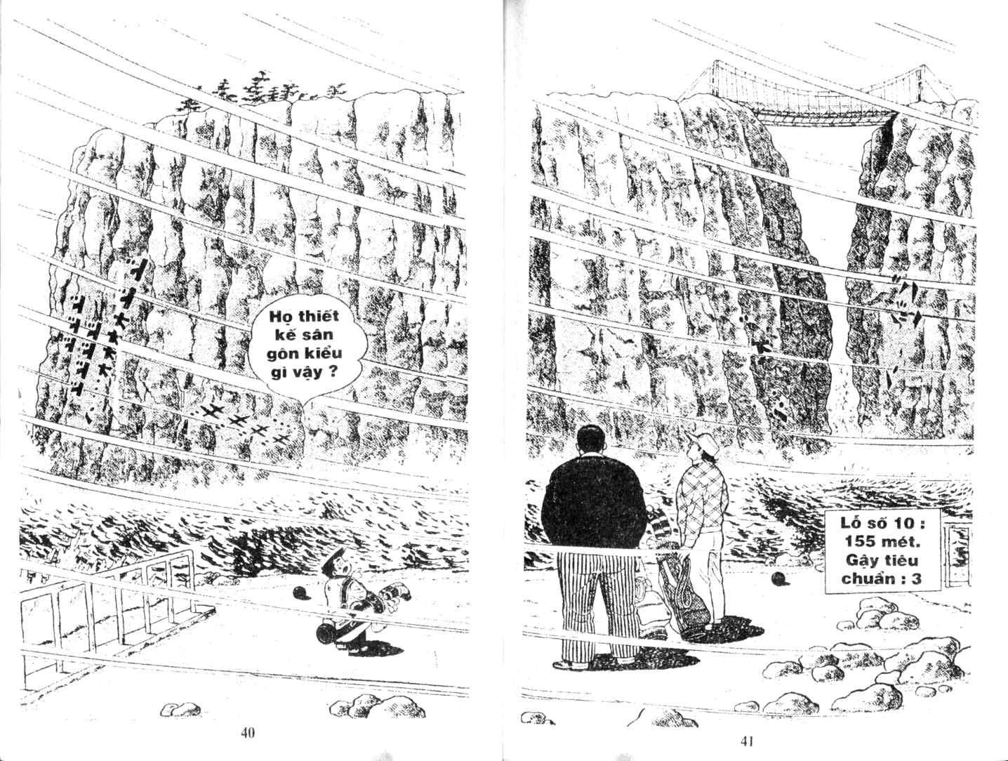 Ashita Tenki ni Naare chapter 17 trang 18