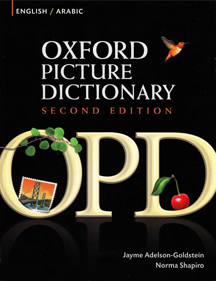 تحميل كتاب opd