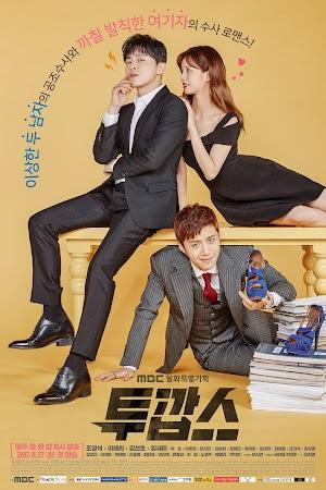 SINOPSIS Two Cops Episode 1-32 Terakhir ( Drama Korea MBC 2017-2018)