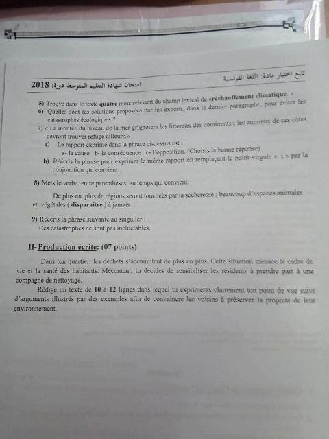 موضوع اختبار اللغة الفرنسية لشهادة التعليم المتوسط مع التصحيح 2018