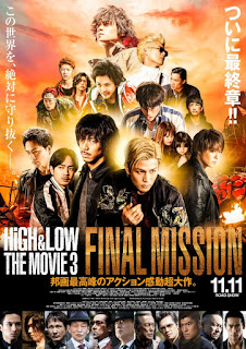 High & Low The Movie 3 Final Mission (2017)