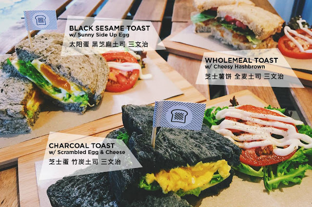 A • Toast - Breakfast & Juice Bar -  Signature Sandwiches series
