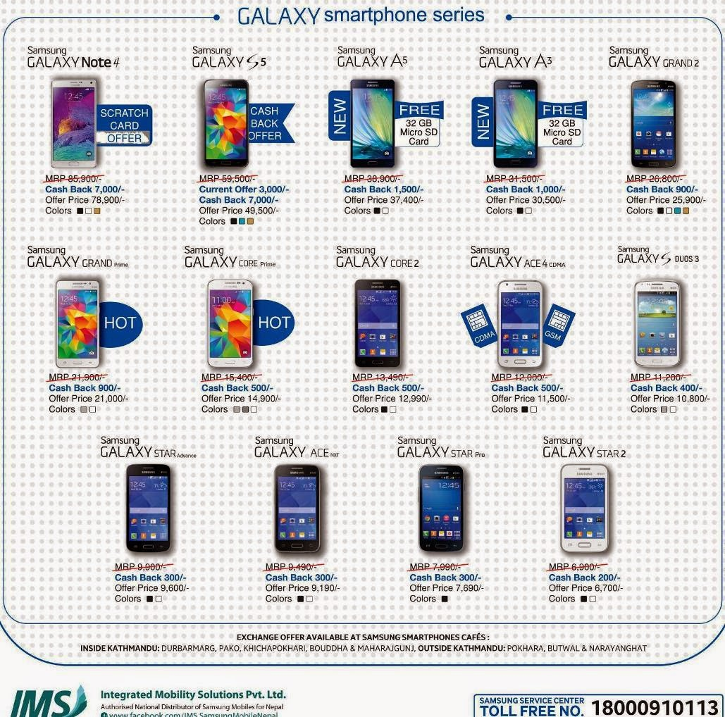samsung smartphone series price in nepal