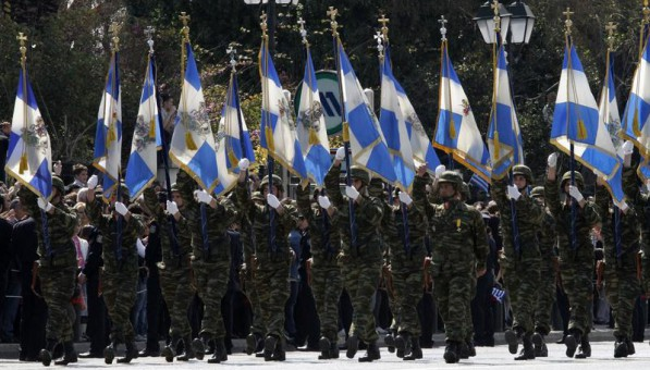 greek army parade