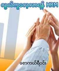 http://www.mediafire.com/file/80e606cm5pwhpp8/PoorDadRichDad.pdf