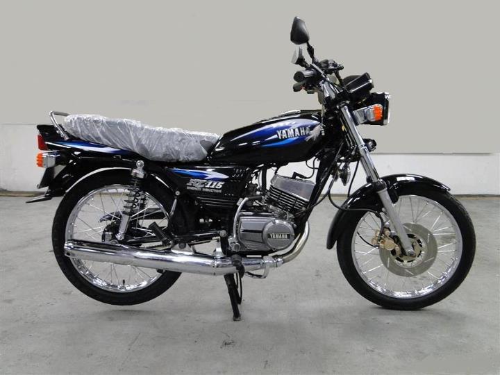 Rx Moto