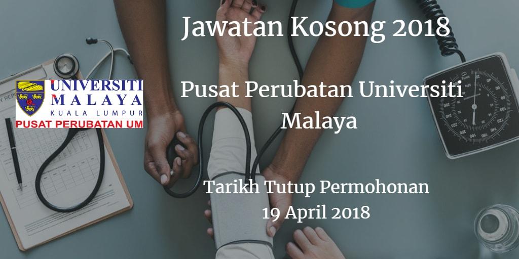 Jawatan Kosong PPUM 19 April 2018