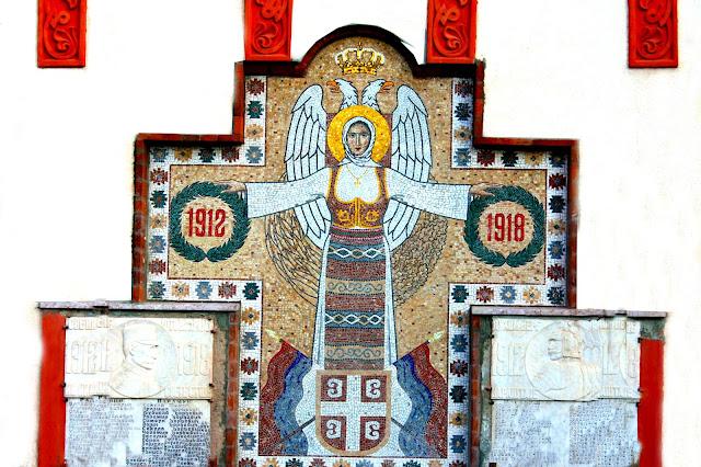 Резултат слика за Мозаик Мајка Србија  слике