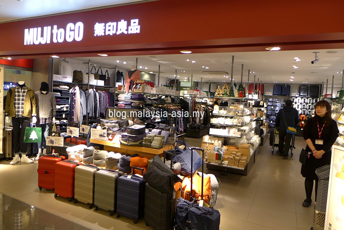 Muji to Go shop in Osaka Airport