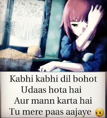 hindi sad status, dard bhare image, sad photo