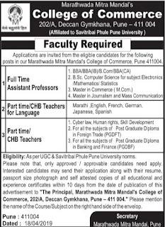 MMCC Marathwada Mitra Mandal's College of commerce, Pune Recruitment 2019 Assistant Professor/ CHB Teachers Jobs