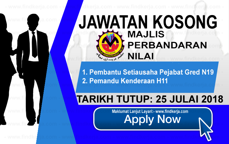 Jawatan Kerja Kosong MPN - Majlis Perbandaran Nilai logo www.findkerja.com www.ohjob.info julai 2018