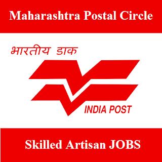 Maharashtra Postal Circle, Postal Circle, India Post, India Post Recruitment, Maharashtra Postal Circle Admit Card, Admit Card, maharashtra postal circle logo