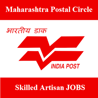 Maharashtra Postal Circle, Postal Circle, Indian Post, Maharashtra, Skilled Artisan, ITI, freejobalert, Sarkari Naukri, Latest Jobs, maharashtra postal circle logo