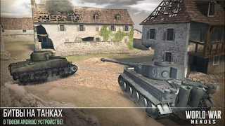 World War Heroes apk + obb