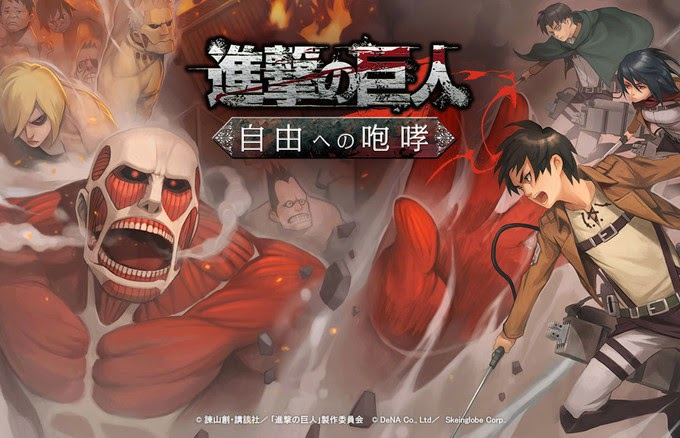 game attack on titan img