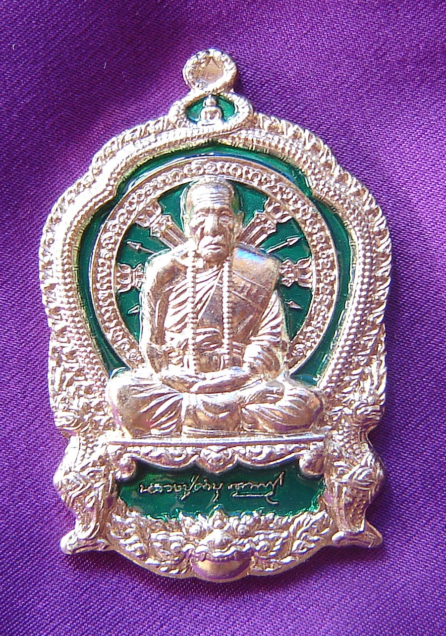 Thai Buddhist Amulet LP Kambu Monk Coin
