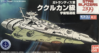 Space Battleship Yamato Mecha Collection Model Kit, the Gatlantis/ Comet Empire Kukulkan Destroyer Box Lid