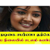 Famous Television Show and Movie Actress Sabarna Anand Committed Suicide .