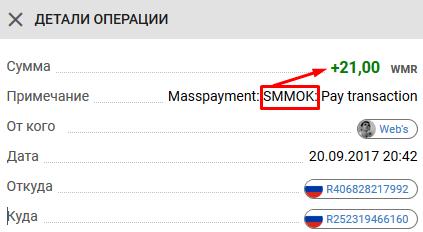 Заработок на социальных сетях Smmok