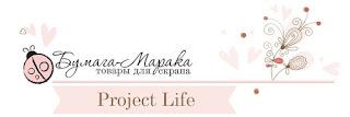 http://bumaga-maraka.blogspot.ru/2016/05/pl-14.html