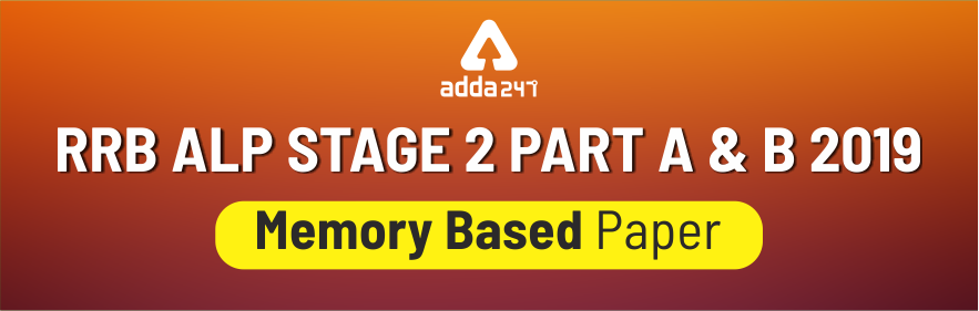 RRB ALP Stage-II