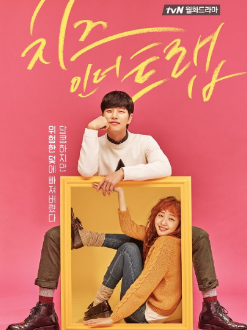 Assistir Cheese in the Trap Online, Dorama Cheese in the Trap Online, Legendado Portugues Br, Ver Cheese in the Trap Online Download HD Todos os Episodios.