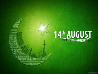 Pakistan Independence Day HD Dp