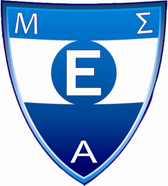 Το νέο Διοικητικό Συμβούλιο του Εθνικού Αλεξανδρούπολης