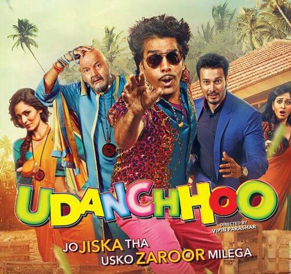 Udanchoo Full Movie Watch Online promovies.com.pk