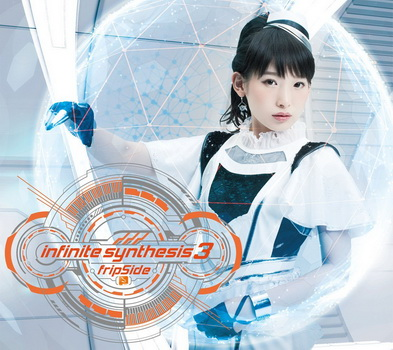 [MUSIC VIDEO] fripSide – infinite synthesis 3 (BDMV)