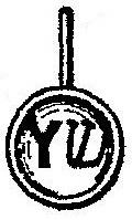 oz.Typewriter: Typewriting in Hebrew: So Easy a Bambino