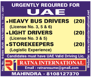 drivers jobs in uae