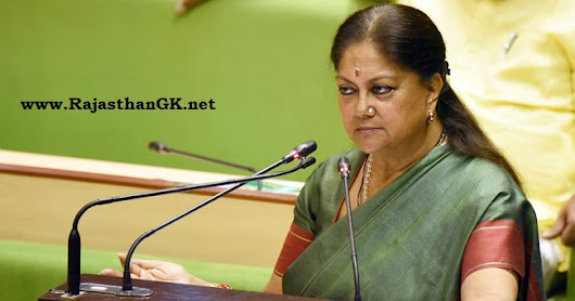 Rajasthan Budget 2018-19: Farm loan waiver, tax relief