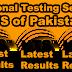 NTS Health Department Rahim Yar Khan Test Result | 26, 27th November 2016