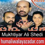 https://www.humaliwalayazadar.com/2018/02/mukhtar-ali-sheedi-nohay-1990-to-2018.html