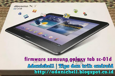 firmware samsung galaxy tab sc-01d