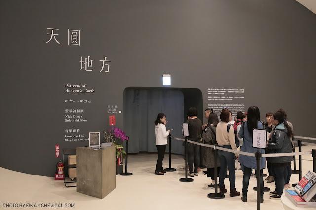 MG 0191 - 台中國家歌劇院│天圓地方,金黃光影美得讓人屏息!首次於台灣亮相的作品現在免費看!