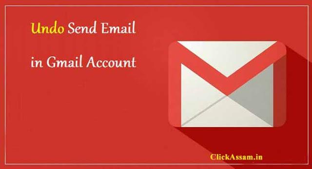 Bhulote Email Send Hole Kenekoi Ghurai lobo pare Jani lok Axomiyat  ( Assamese)