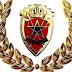 الجريدة الرسمية :النظام الأساسي الخاص  برجال القوات المساعدة