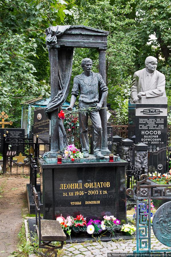 Могила Леонида Филатова на Ваганьковском кладбище Москвы. Чтобы помнили