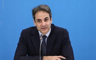 Κ. Μητσοτάκης: Θα χρειαστούμε πολλούς νέους για να βγάλουμε τη χώρα από το αδιέξοδο