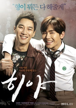 Film Korea HIYA Subtitle Indonesia