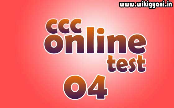 https://www.wikigyani.in/2019/03/ccc-online-test-in-hindi_10.html