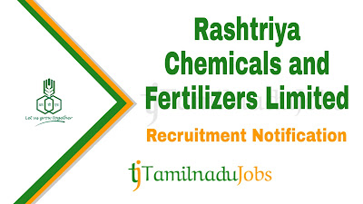 RCFL Recruitment 2019,  RCFL Recruitment Notification 2019, Latest RCFL Recruitment update