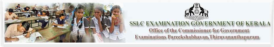 Kerala SSLC Model Papers 2017